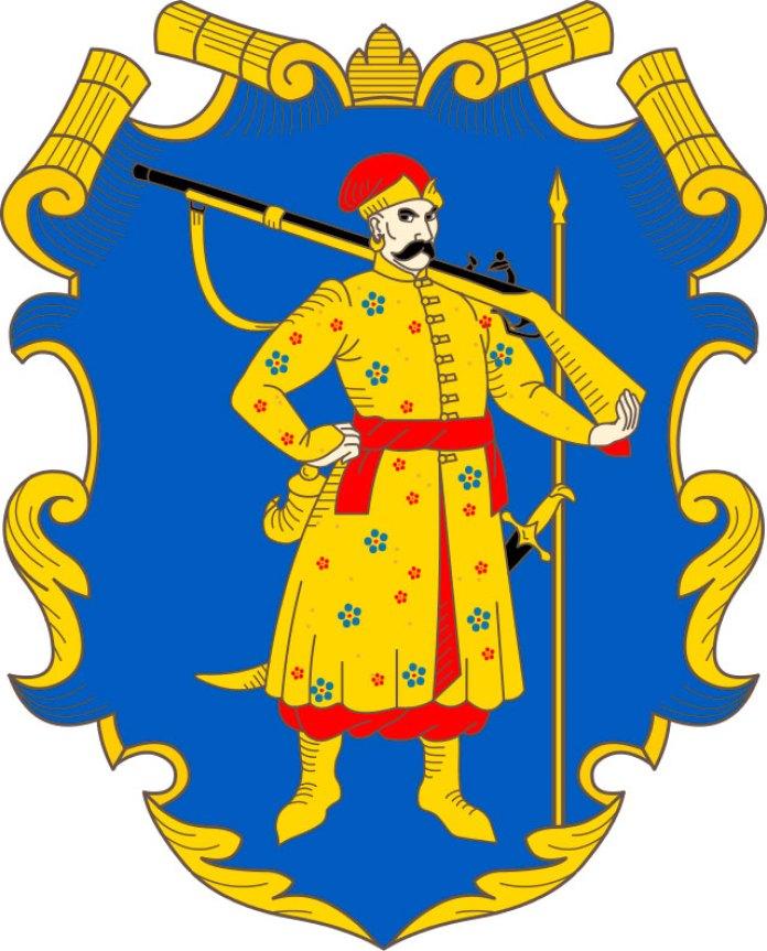 Реконструкція герба війська запорізького