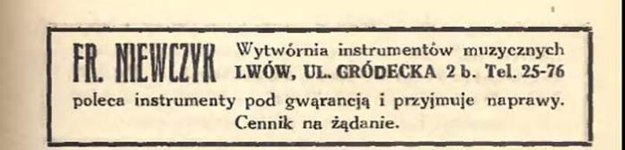 Рекламне оголошення майстерні Нєвчика в адресній книзі