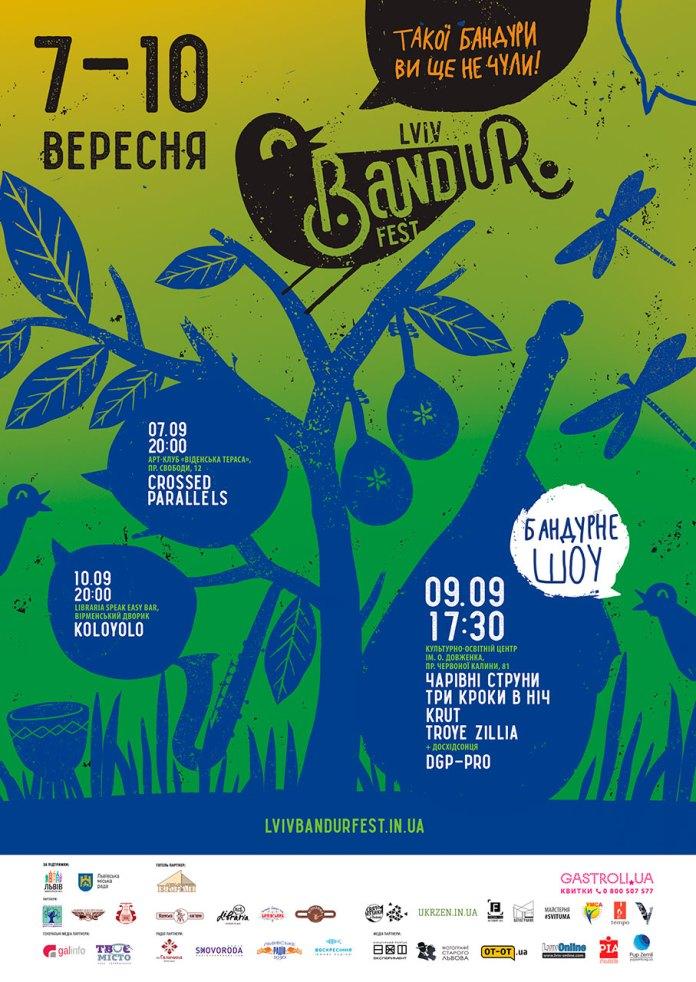 """Постер Першого фестивалю сучасної бандури """"LVIV BANDUR FEST"""""""