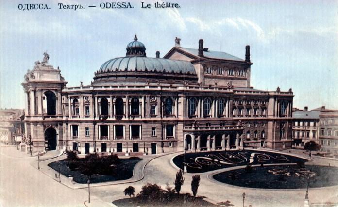Міський театр Одеси( тепер Одеський Національний Академічний театр опери та балету). Поштівка.