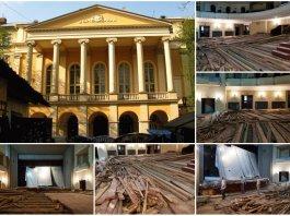 Театр на ремонті, або чим здивують заньківчани в 100-ому театральному сезоні