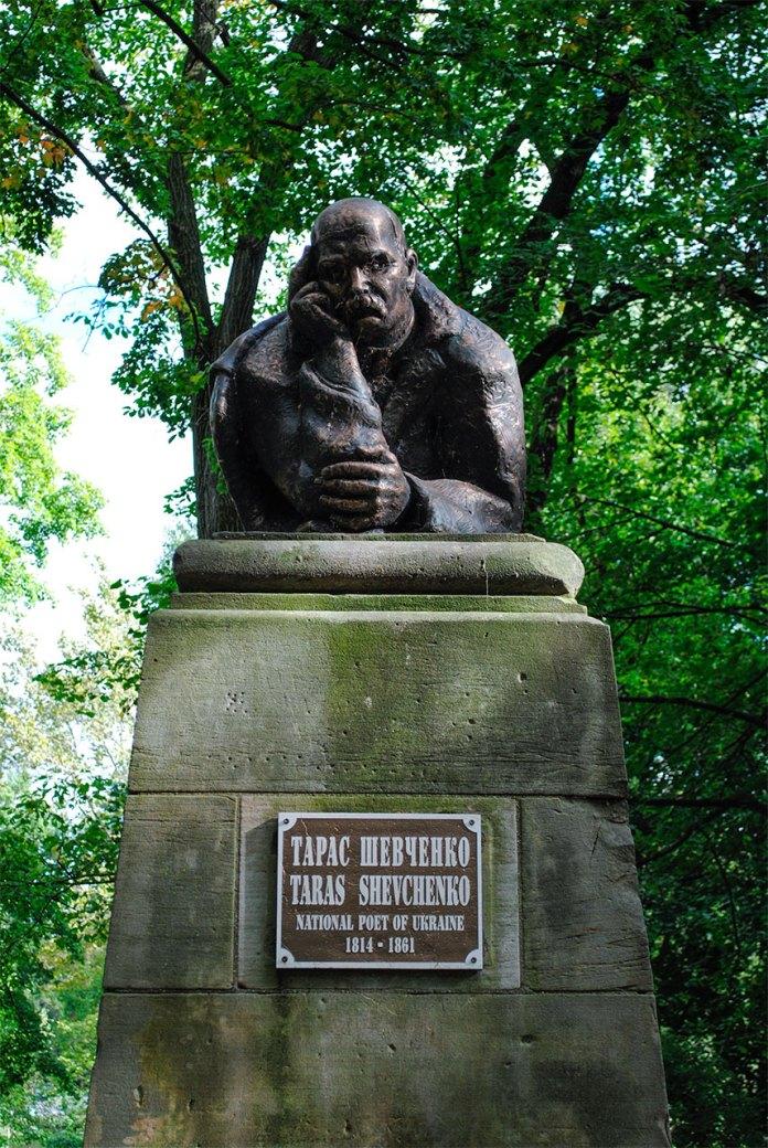 Тарас Шевченко  – видатні українці у Культурному Городі.