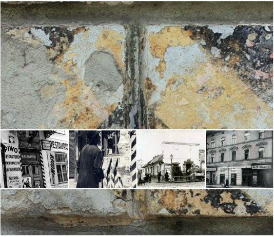 Довоєнні фарбовані смуги у Львові