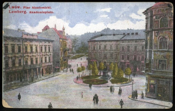 Площа Академічна, поч. ХХ ст.