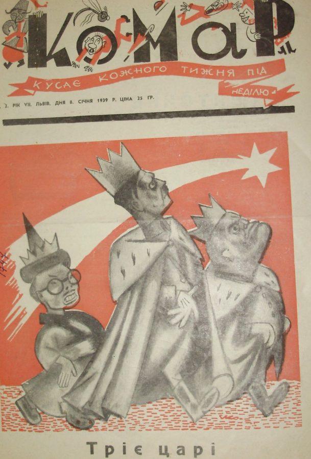 Фрагмент титульної сторінки за 8 січня 1939 року. Фото Є. Гулюка