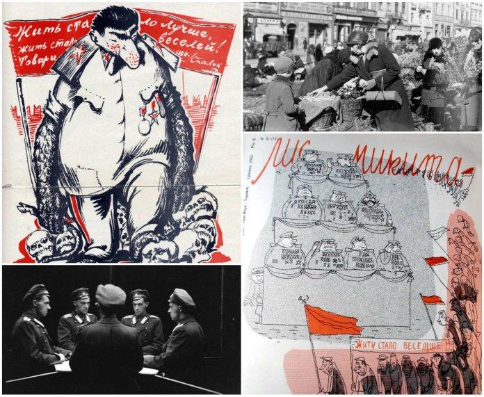 Львів'яни про «визволителів» 1939 року: фольклор з перших днівЛьвів'яни про «визволителів» 1939 року: фольклор з перших днів