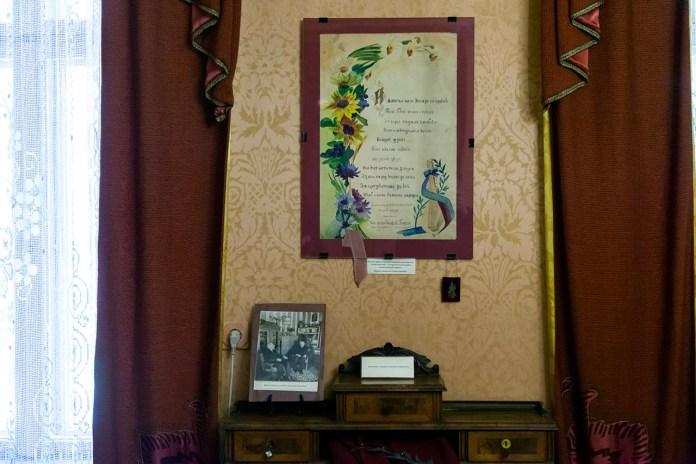 """Вітальна адреса від Товариства """"Стрийський Боян"""" з нагоди 25-літнього ювілею композиторської творчості Станіслава Людкевича. 1925 р."""