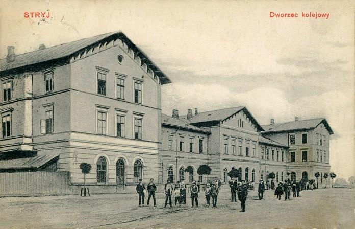 Стрий. Залізничний вокзал, поштівка 1915 року