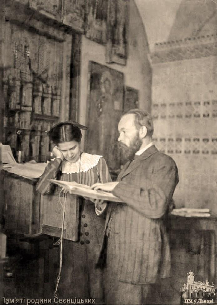 Іларіон і Анісія Свєнціцькі в митрополичих палатах. 1910 р.