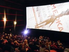 Допрем'єрний показ українсько-словацького фільму «Межа»