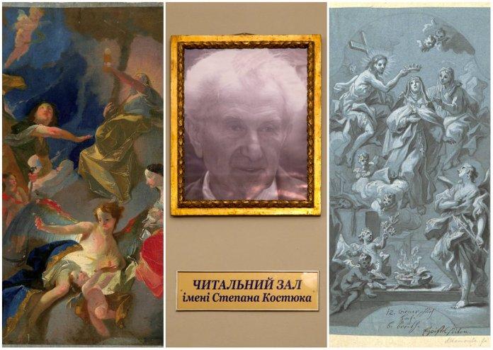Ювілей Степана Костюка відзначили двома знаковими подіями