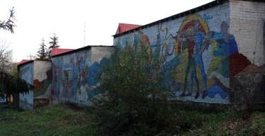 """Мозаїчні панно на території спорткомплексу """"СКА"""".Фото: Олена Мартинчук, жовтень 2017 року"""