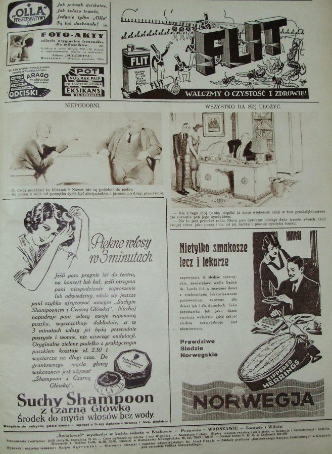 Окремі зразки реклами. Фото Є. Гулюка