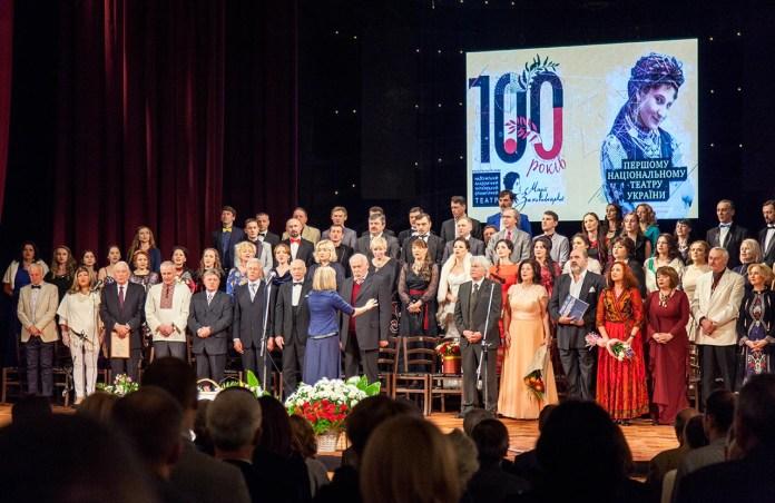 Заньківчани святкують свій перший 100-літній ювілей