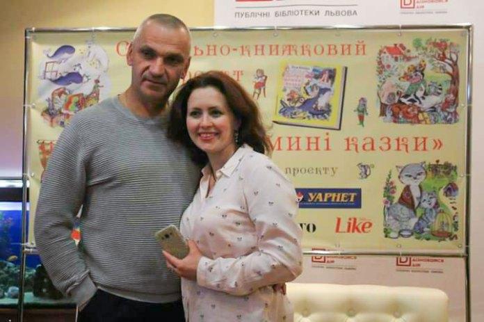 Леся Кічура з чоловіком Миколою