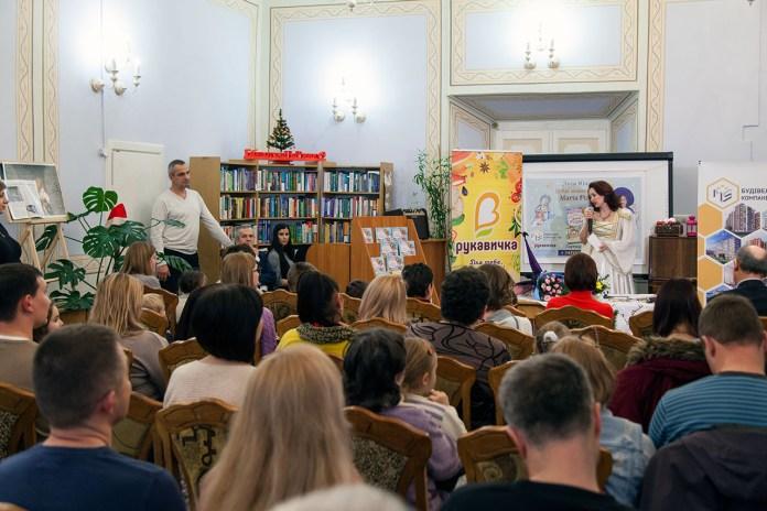 """Презентація збірки казок Лесі Кічури """"Добрі мамині казки. Магія Різдва"""""""