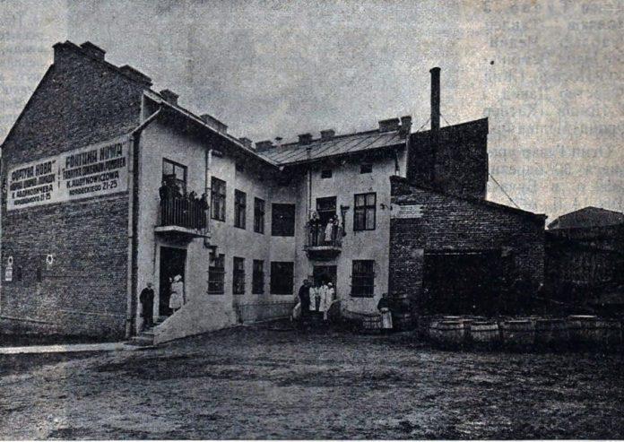 """Фабрика """"Фортуна Нова"""" на вул. Кордецького, 1925 р."""