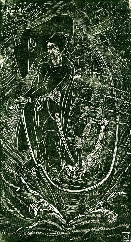 Олена Кульчицька. Гамалія. 1930-ті рр. Папір, дереворит