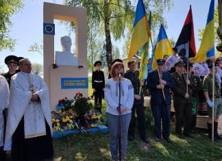 Вшанування пам'яті першого командира УПА на Волині Василя Івахіва