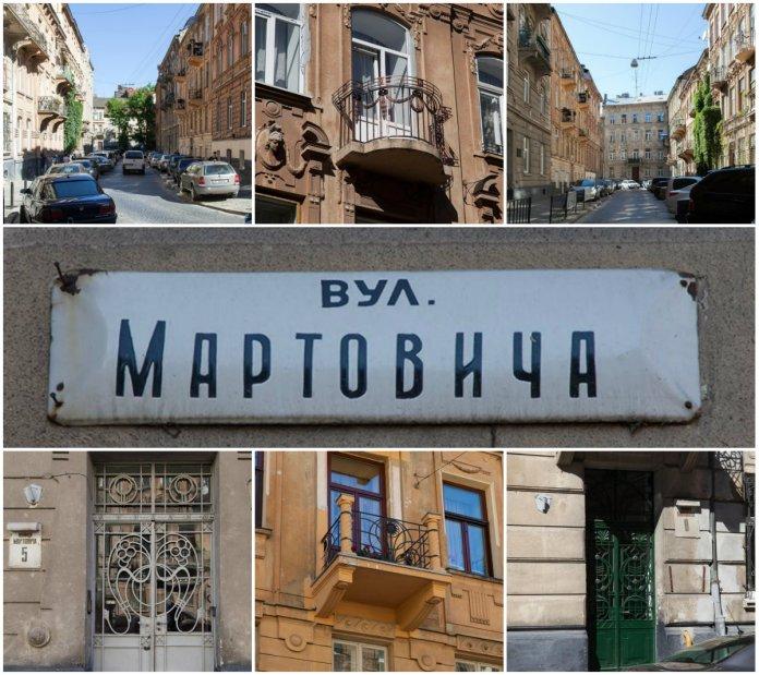 Вуличками міста Львова: 10 фактів про вулицю Леся Мартовича