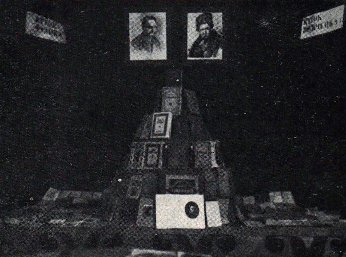 Куток Шевченка і Франка. Світл. Яр. Савка, 1926 р.