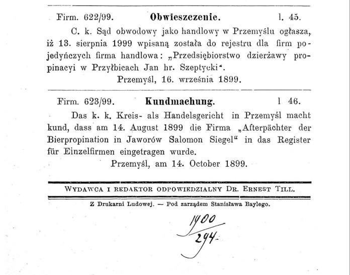 Повідомлення у пресі про реєстрацію родинної фірми Шептицьких у Прилбичах