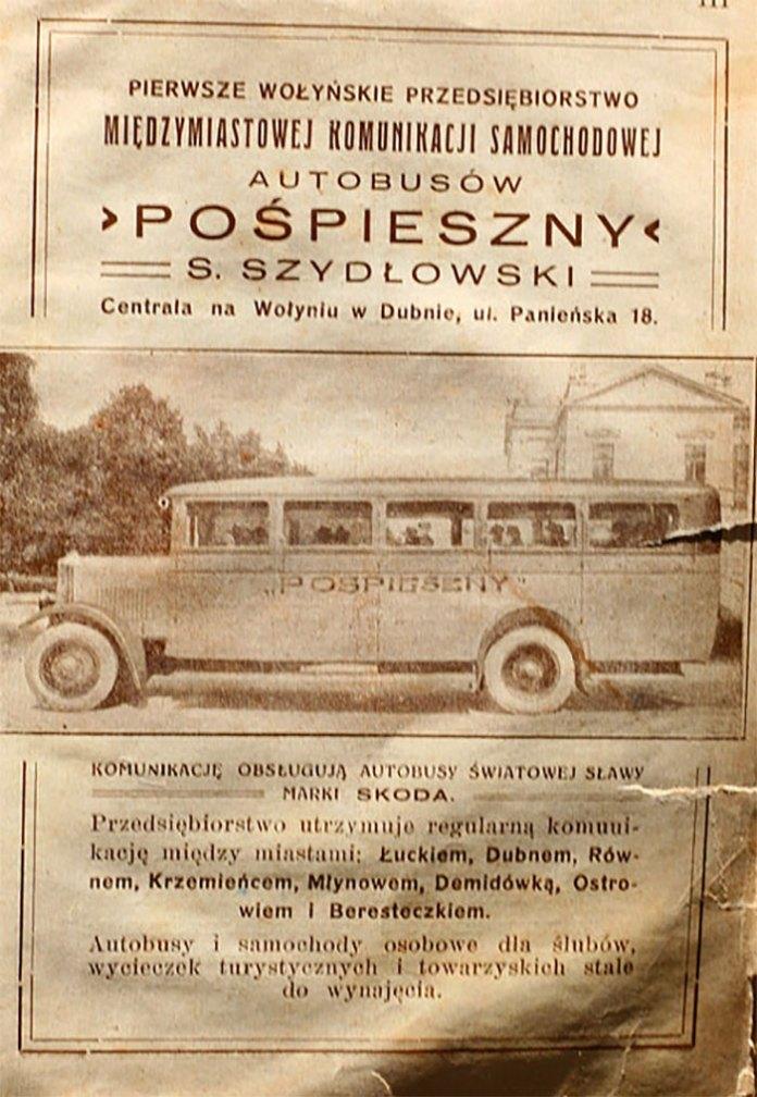 Реклама автобусної фірми Шидловського Поспєшни, чиї представництва були в Луцьку, Дубні. Рівному, Кременці,Млинові,Демидівці,Острозі, Берестечку.