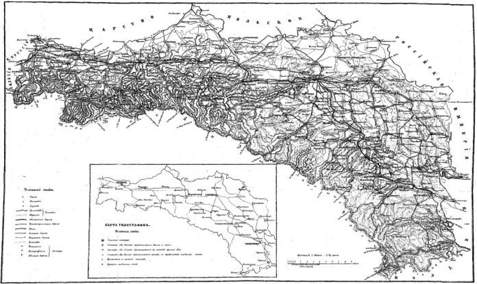 Карта комунікацій Галичини і Буковини станом на 1869 рік.
