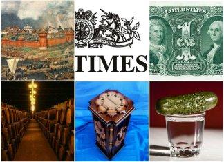 6 несподіваних цікавинок, або про які писала львівська преса початку ХХ століття