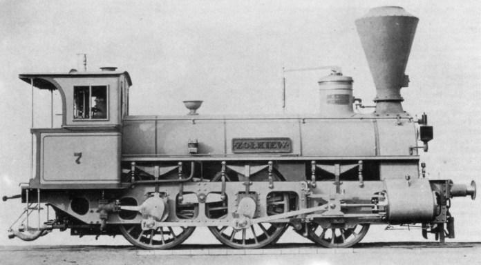 """Паровоз серії KkStB 18 """"Жовква"""". 1870-ті рр."""