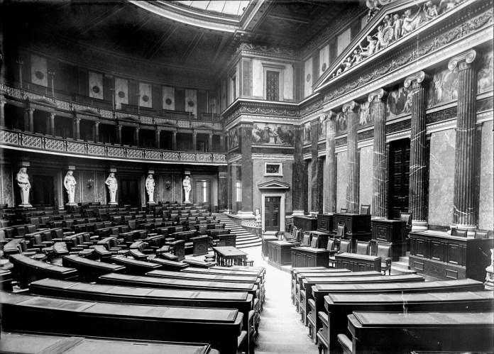 Зал Засідань Державної Ради Австро-Угорської імперії
