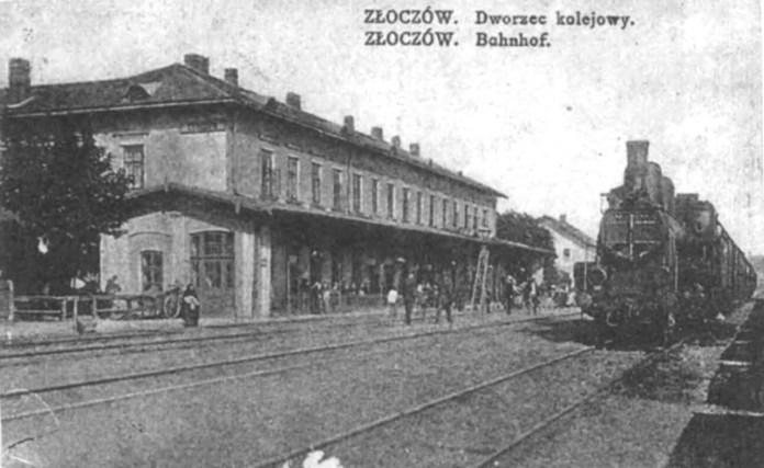 Залізнична станція і вокзал у Золочеві. Фото кінця ХІХ ст.