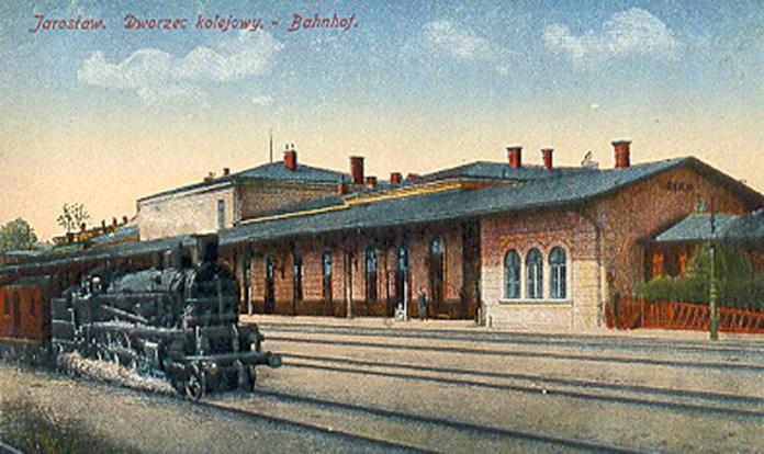 Вокзал у Ярославі, 1914 р.
