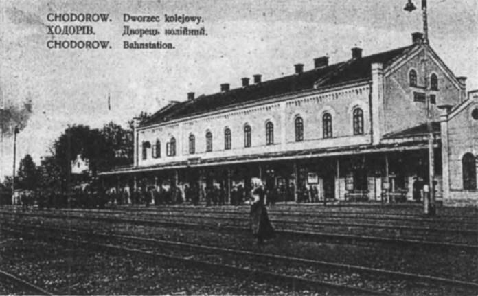 Залізничний вокзал у Ходорові. Стара поштівка