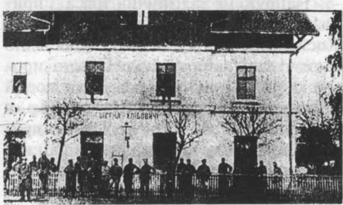 Залізнична станція у Бібрці. Фото 1918 р.