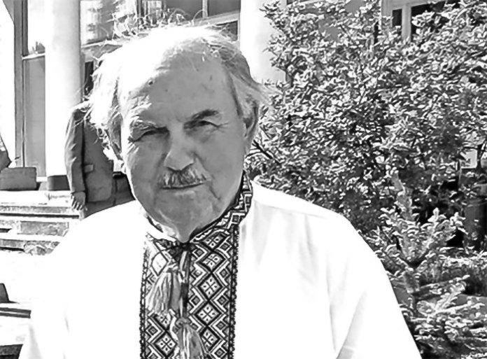Ярема Ткачук