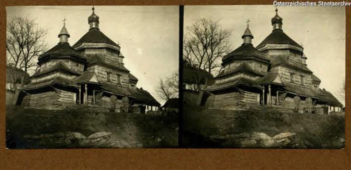 Храм села Коцурів
