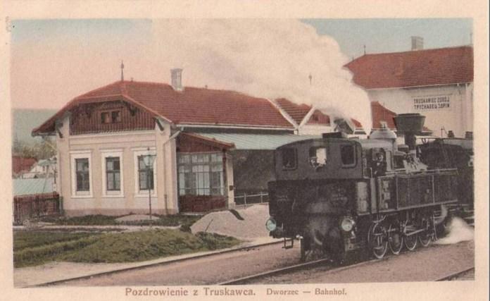Станція Трускавець. Листівка 1913 р.