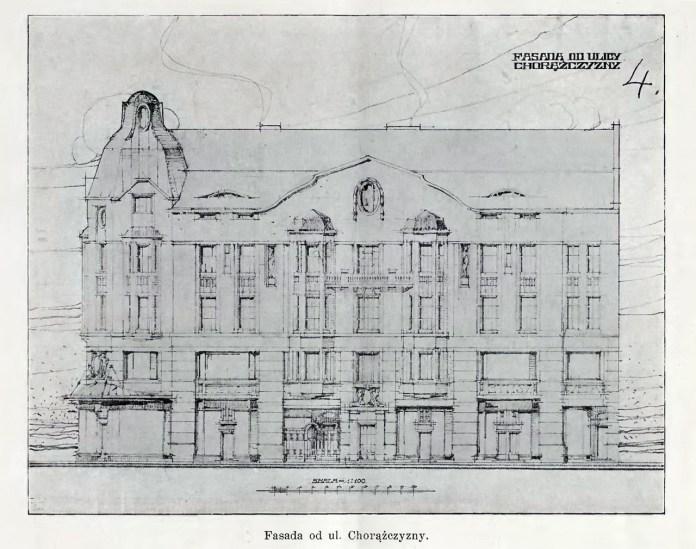 Проект будинку Бромільських на вул. Академічній 1c97c7d1c6bd6