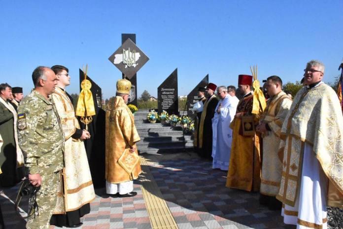 Відкриття Меморіалу пам'яті 24 ОМБР ім. Короля Данила в Яворові