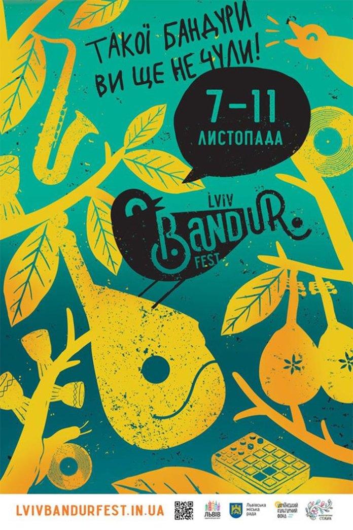 Стала відома попередня програма фестивалю Lviv Bandur Fest