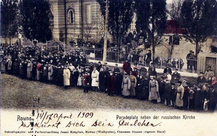 Урочистості біля Свято-Воскресенського собору з нагоди приїзду царя