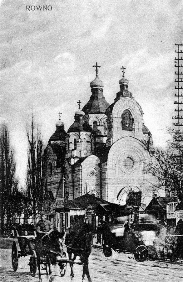 Рівненський собор, поч. ХХ ст.
