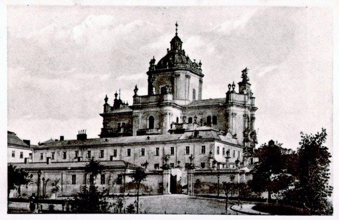 Львів. Церква Св. Юра. Фото початку ХХ століття