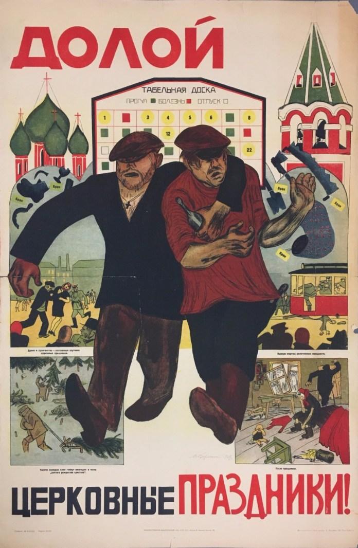 Радянська пропагана. Фото з https://uk.wikipedia.org/wiki/Радянська_пропаганда