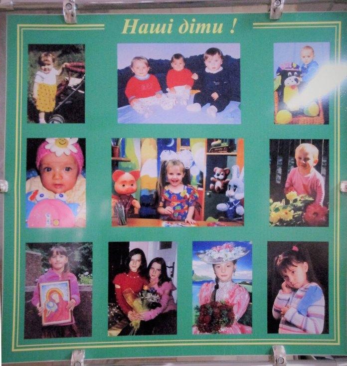 Фото діток, які були пацієнтами відділень лікарні. Фото Мар'яни Іванишин.