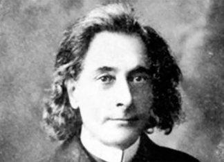 Імбер Нафталі Герц
