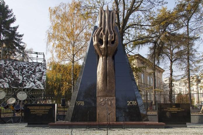 Пам'ятник ЗУНР та УГА у Львові