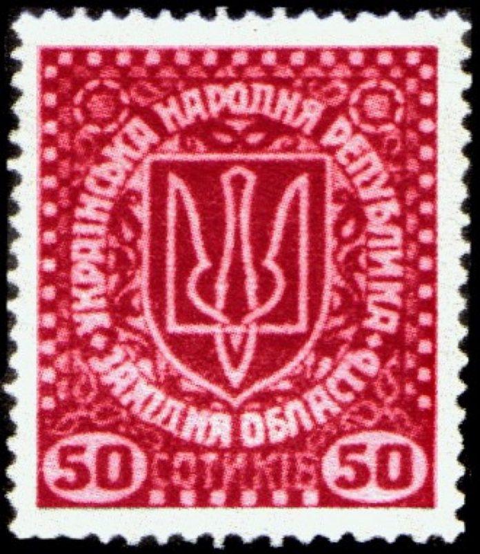 Марки ЗОУНР, другий випуск (1919)