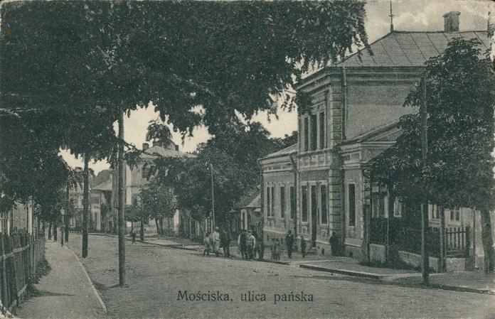 Вулиця Панська в Мостиськах, поштівка 1912 року